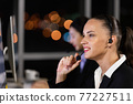 Caucasian young woman  working overtime late at night in call center office 77227511