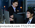 Business team working overtime late at night in call center office. Concept for business at night. 77227519