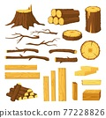 Wood trunks and planks. Raw materials for lumber industry, logs, stumps, tree stubs with bark and wooden bars. Cartoon firewood vector set 77228826