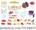 Bbq picnic food. Barbecue cooking steak, meat, fish and chicken. Cook apron, spatula, fork and knife. Cartoon summer grill party vector set 77228837