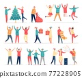 People celebrate merry christmas. Friends and family at new year party dance, sing, drink, decorate tree, hold gifts and confetti vector set 77228905