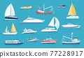 Yachts and sailboats. Small sea transport, motorboat and fishing ship. Flat marine regatta boat, ocean vessel with sail or motor, vector set 77228917