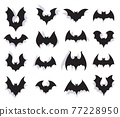 Paper bats. Halloween symbol of creepy flying animal with wings. 3d vampire party decoration. Scary bat horror black silhouettes vector set 77228950