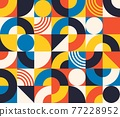 Bauhaus seamless pattern. Abstract square tiles with circle and triangle. Retro print in minimal style with geometric figure, vector texture 77228952