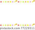 矢量 水彩畫 星星 77229311