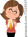 吃香蕉的婦女 77229537