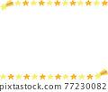 星形框架 77230082