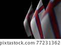 Small national flags of the Faroe Islands on a black background 77231362