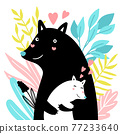 Mom and baby animal 77233640
