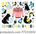 Scandinavian object set 77233642