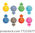 8 circle step infographic with abstract timeline template. Presentation step business modern background. 77233677