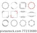 Floral and leaf border dividers. Frames floral elements vintage dividers. 77233680