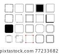 square frames border set in vintage style. 77233682