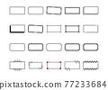 rectangle frames border set in vintage style. 77233684