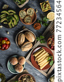 dips, side dishes and ingredients for appetizers 77234564