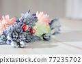 파스텔 컬러의 꽃 77235702