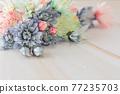 파스텔 컬러의 꽃 77235703