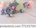 파스텔 컬러의 꽃 77235704