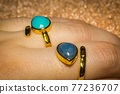 Gold ring with kyanite 77236707