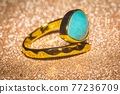 Gold ring with amazonite 77236709