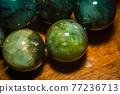Emerald beaded bracelet 77236713