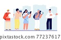 Tour guide. People travel vacation, happy woman lifestyle. Tourists with cameras, excursion group. City adventure, young travellers utter vector concept 77237617