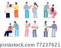Doctor and patients. Doctors with patient, medic speaking with people. Hospital team consult, healthcare clinic vaccination utter vector characters 77237621