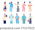 Different medical characters. Man doctors nurse, doctor with mask. Cartoon dentist, male surgeons. Hospital female work, intern utter vector set 77237622
