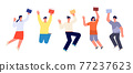 Happy students with books. Jump student, book flat college teenagers. Smiling school boy girl. Isolated readers jumping utter vector concept 77237623