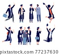 Graduate characters. College students, happy university graduating people. Boy girl with diploma medals, isolated academic utter vector set 77237630