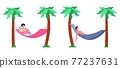 Beach hammock rest. Relaxation in hammocks, summer lounge holiday ocean relax. Woman man vacation season, travel leisure vector illustration 77237631