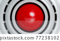 Red round object with ring white color. 77238102