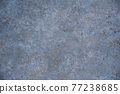 abstract natural stone background texture with blue tint 77238685