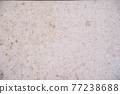 vertical striped natural stone background texture 77238688