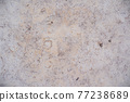smooth dirty stained concrete stone texture background 77238689