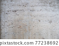 dirty cracked concrete stone background texture wall with stains 77238692