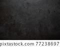 black grunge concrete stone background texture with light gradient 77238697