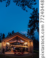 Evening illumination in the courtyard with the background of a modern wooden house 77240448
