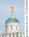 Old authentic Renaissance and Rococo epochs architecture in historical downtown of Potsdam, Germany 77244684