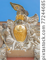 Old authentic Renaissance and Rococo epochs architecture in historical downtown of Potsdam, Germany 77244685