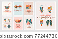Bohemian Summer, modern summer illustrations and cards design with rainbow, flamingo, pineapple, ice 77244730