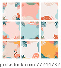 Bohemian Summer, set of modern summer sale post design with rainbow, flamingo, pineapple, ice cream 77244732
