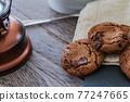 cookie, snack, sweet 77247665