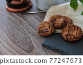 cookie, snack, sweet 77247673