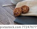 cookie, snack, sweet 77247677