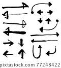 矢量 毛筆 箭頭標誌 77248422