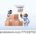 robots couriers near cardboard boxes air mail drone fast delivery service technological shipment artificial intelligence 77248756