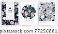 Vector illustration of beatiful floral frame set in spring for Wedding, anniversary, birthday and party. Design for banner, poster, card, invitation and scrapbook  77250861