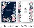 Vector illustration of beatiful floral frame set in spring for Wedding, anniversary, birthday and party. Design for banner, poster, card, invitation and scrapbook 				 77250863