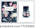 Vector illustration of beatiful floral frame set in spring for Wedding, anniversary, birthday and party. Design for banner, poster, card, invitation and scrapbook 				 77250865